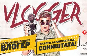 SCM-Vlogger-FB-cover-v2-2